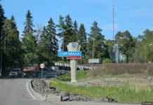 Выборы в Сортавальский городской Совет